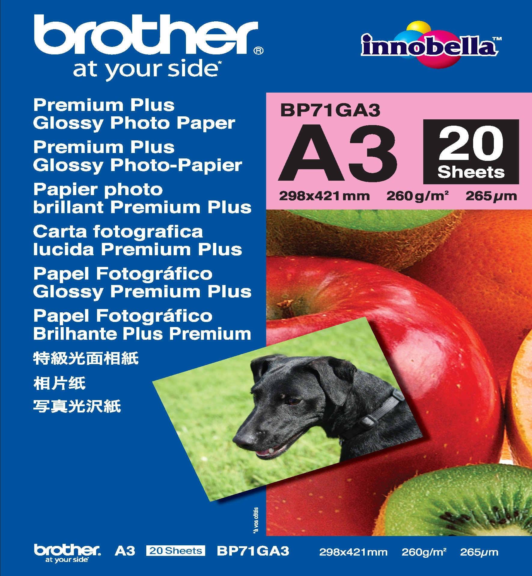 Brother BP-71GA3 Glossy photo inktjet 260g/m2 A3 20 sheets