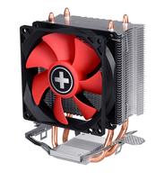 XILENCE CPU cooler 2HP Cooler AMD // A402, Performance C, FM2+/FM1/FM2/AM3+/AM3/AM2+/AM2, 14.0 - 23.8 dB(A), 130W, 92 x 92 x 25mm, PWM