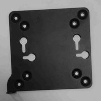Giada VESA mount JC530, VESA 75/100 voor montage op TV/Scherm, F200, F202, F210, VM23