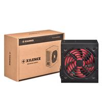XILENCE Redwing Series , XP350R7 ,CE , P.PFC, black coating , 12cm Red Fan ,Standby <1W , 1pcs , Brown box // XP350R7