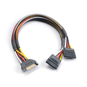 Akasa SATA Power Splitter, Male 15pin SATA to 2 x 15pin SATA Female power connectors, *SATAM, *SATAF