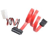 Akasa SATA cable for slim line opticals, 40cm (SATA-Molex to Mini SATA power and data), *MOLEXM, *SATAM